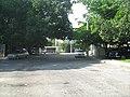Calles Holbox e Isla Mujeres, Sm. 32, Cancún. - panoramio.jpg