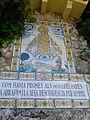 Camí dels Degotalls (Montserrat) - rajoles decorades - 80.jpg