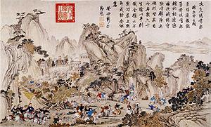Sino-Nepalese War