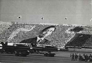 Mass games - Honoring South Korean President Park Chung-hee in a South Korean Army Parade at Armed Forces day on October 1, 1973.