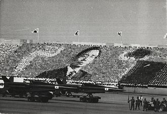 History of South Korea - South Korean citizens perform a card stunt for President Park Chung-hee on South Korean Army day, 1 October 1973.