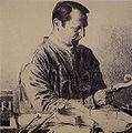 Carlo Bisiach sketch portrait.jpg