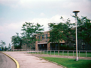 North Allegheny School District - Carson Middle School, 1977.