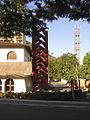 Castelo Monumento imigraçao italiana 1.JPG