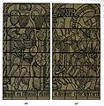 Cathédrale vitrail Joseph stat monum AUbe 01258.jpg