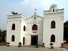 Catholic Church of Wanchin (Taiwan).jpg