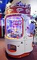 Celebrations arcade.jpg