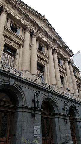centro nacional de musica: