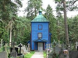 Cerkiew św Onufrego w Augustowie.JPG