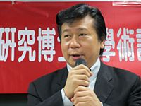 Chang Hsien-yao by VOA (2).jpg