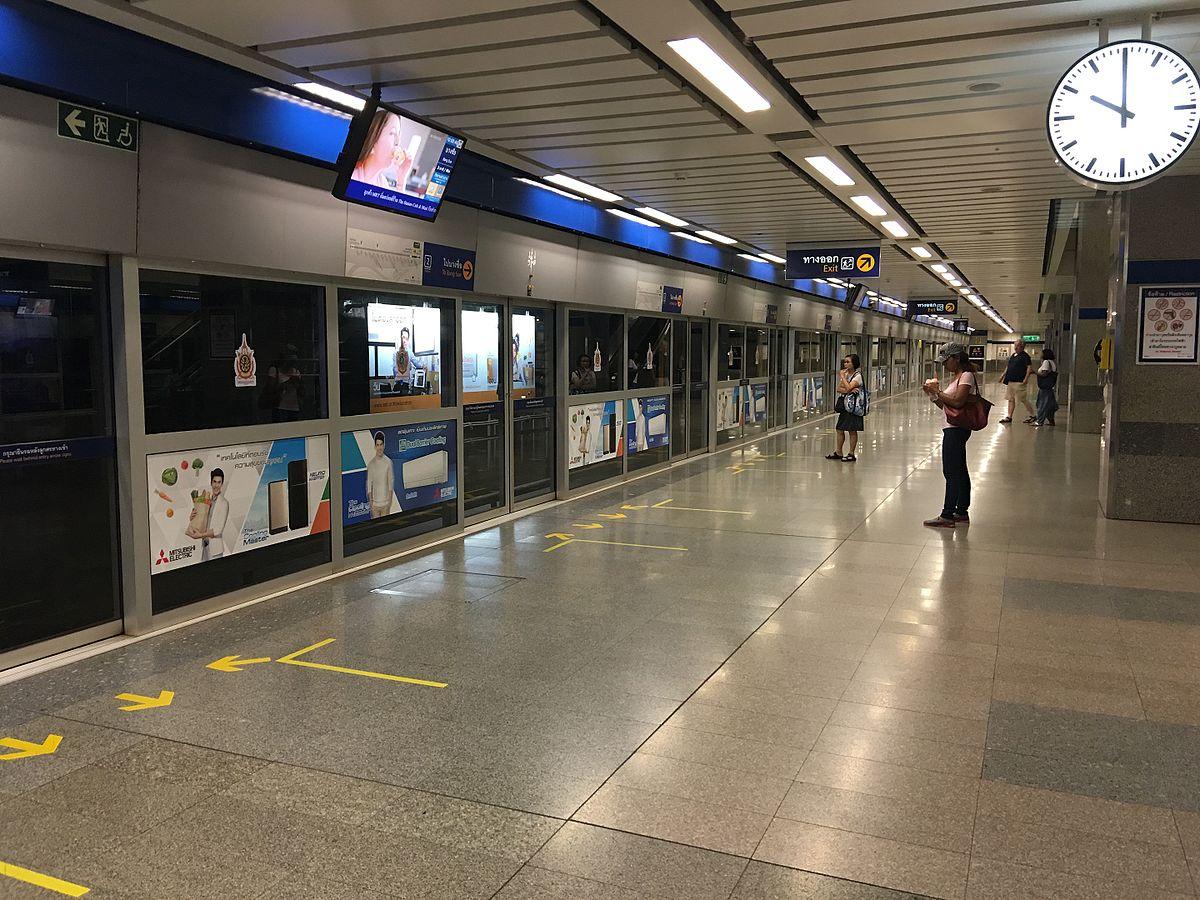 Chatuchak Park MRT Station - Wikipedia