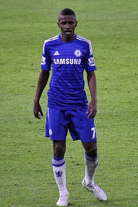 Image illustrative de l'article Ramires