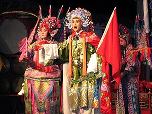 Generals of the Yang Family - A 2006 Sichuan opera performance of a Generals of the Yang Family story, Chengdu, Sichuan, China.