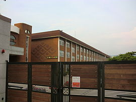 Cheongju Girl's Middle School.JPG