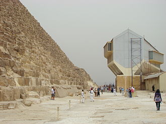 Giza Solar boat museum - Image: Cheops Pyramide Schiffsmuseum