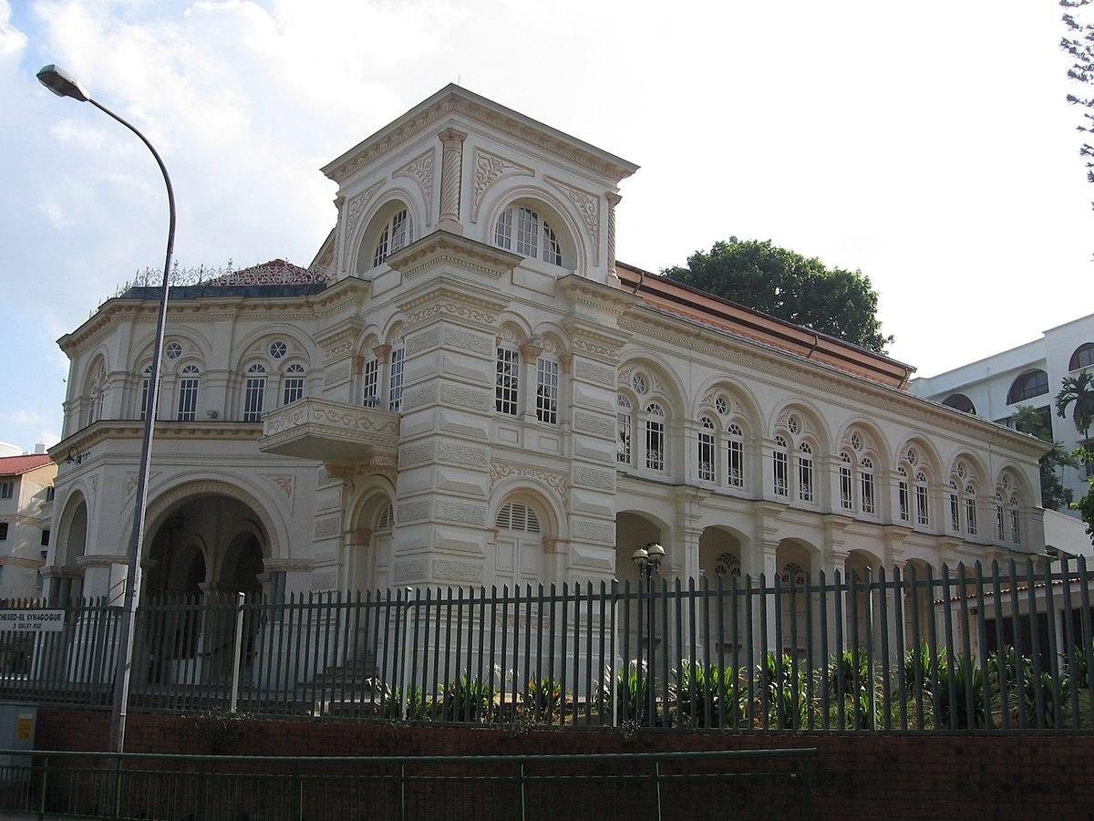 Иудаизм в Сингапуре