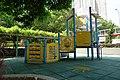 Cheung Hong Estate Playground (3, brighter).jpg