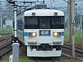 Chichibu 3000 series set 3001 Yorii Station 20030826.jpg