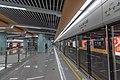 Children's Park Station, NBRT, 2020-12-26 03.jpg