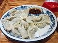 China IMG 3150 (29736643975).jpg