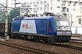 China Railways HXD3 0472.jpg