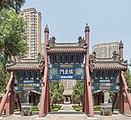 China Tianjin 5227596 (05).jpg