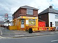 Chinese Takeaway - geograph.org.uk - 848131.jpg