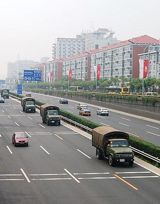 4th Ring Road (Beijing) - Image: Chinese military trucks in Bejing