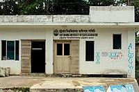 Chittagong University Officers' Association (01).jpg