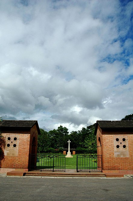 The Chittagong War Cemetery is the burial place of many Allied personnel who died during the Burma Campaign of World War II Chittagong War Cemetery 9.jpg