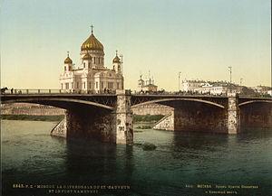 Bolshoy Kamenny Bridge - Second Stone Bridge, postcard