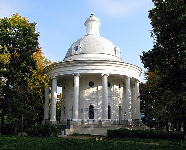 Церковь Великомученицы Екатерины («Львовская ротонда»), Валдай (1786—1794).