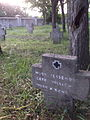 Cimitirul ostaşilor români şi germani (1916-1919) - detaliu 01.JPG