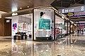 Clarks shop at Shin Kong Place Chongqing (20191224125805).jpg
