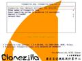 Clonezilla menu.png