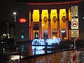 Club Hollywood at night.jpg