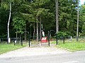 Cmentarz - panoramio.jpg