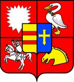 Coa House of Glücksburg.png