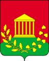 Coat of Arms of Gorki Leninskie (Moscow oblast).png