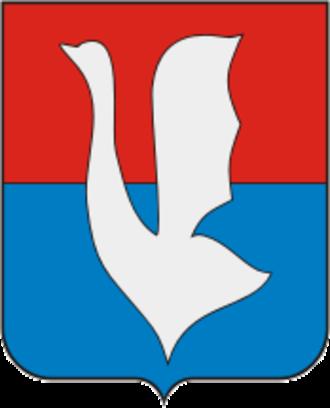 Gus-Khrustalny (town) - Image: Coat of Arms of Gus Khrustalny (Vladimir oblast)