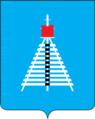 Coat of Arms of Nikolaevsk-na-Amure (Khabarovsk kray) soviet.png