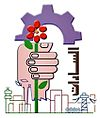 Official seal of Sadat City