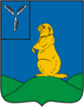 Coat of Arms of Shikhany (Saratov oblast).png