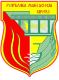 Official logo of Municipality of Kičevo