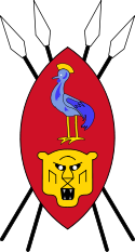 Coat of arms of Ruanda-Urundi.svg