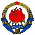 Coat of arms of the Socialist Federal Republic of Yugoslavia.png