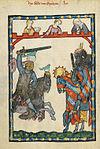 Codex Manesse 197v Goesli von Ehenheim.jpg
