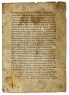 Codex Suprasliensis 10th century Slavic church manuscript