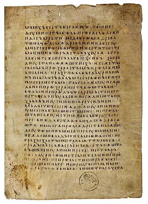 Codex Suprasliensis - Codex Suprasliensis