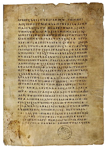 Codex Suprasliensis.jpg